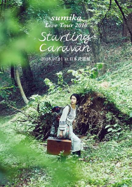 "DVD & Blu-ray『sumika Live Tour 2018 ""Starting Caravan"" 2018.07.01 at 日本武道館』"
