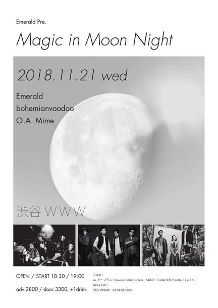 『Magic in Moon Night』