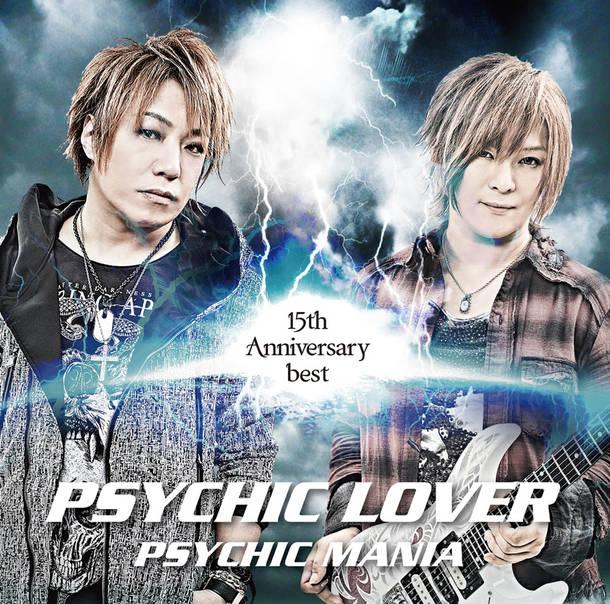 アルバム『PSYCHIC LOVER 15th Anniversary BEST ~PSYCHIC MANIA~』