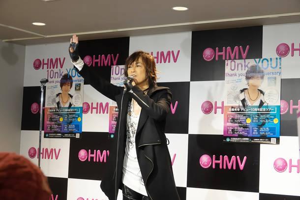 10月30日(火)@東京・HMVエソラ池袋