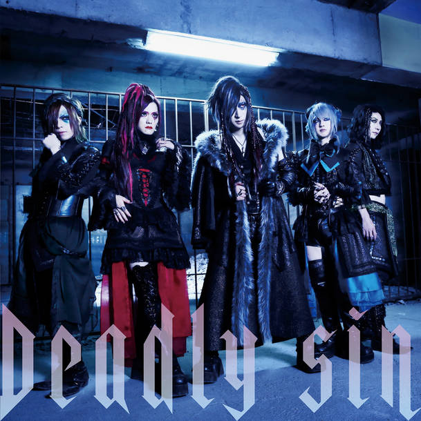 シングル「Deadly sin」【TYPE-B】(CD+DVD)
