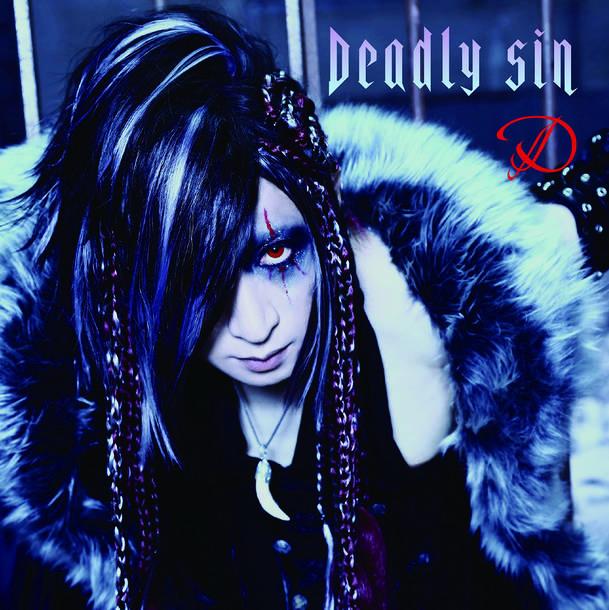 シングル「Deadly sin」【TYPE-A】(CD+DVD)