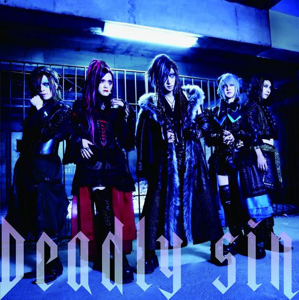 シングル「Deadly sin」【TYPE-B】(CD+DVD)