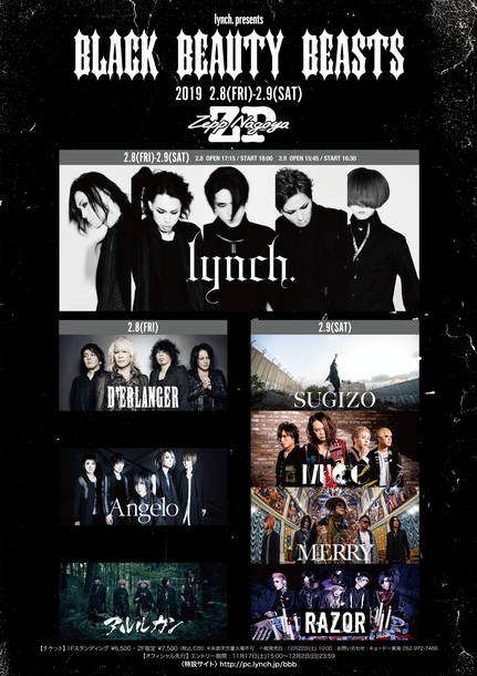 『13th ANNIVERSARY -Xlll GALLOWS- [THE FIVE BLACKEST CROWS] 18.03.11 MAKUHARI MESSE』フライヤー