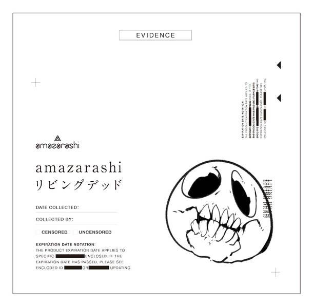 シングル「リビングデッド」【初回生産限定盤】(CD+GOODS)