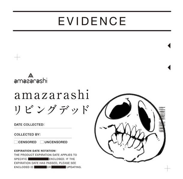 シングル「リビングデッド」【初回生産限定盤(GOODS付)】