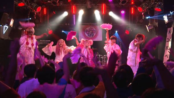【ジュリアナの祟り  ライヴレポート】 『いきなりみんな集まる会』 2018年11月1日 at 渋谷REX