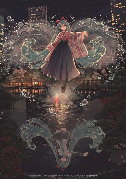 『東京150年祭』
