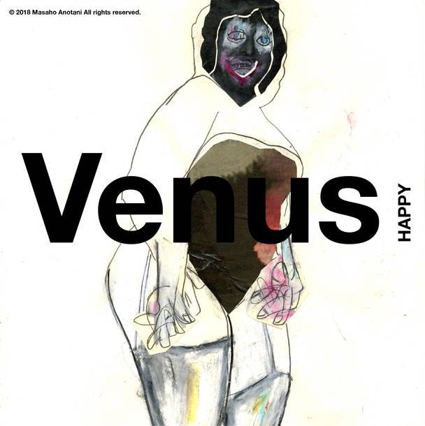7inchシングル「Ice Age Summer / Venus」A面ジャケット
