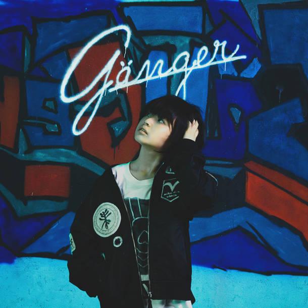 アルバム『Ganger』【ウムラウト盤】