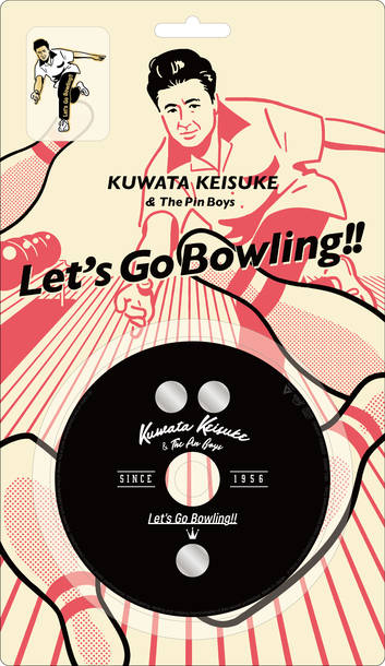 シングル「レッツゴーボウリング」【完全生産限定盤】(CD+ピンズ+ポスター)
