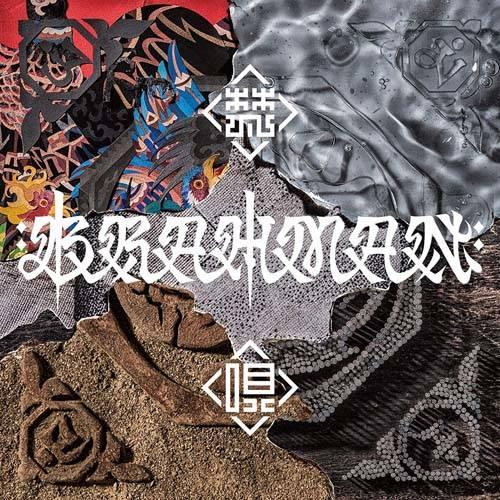 「満月の夕」収録アルバム『梵唄 -bonbai-』/BRAHMAN