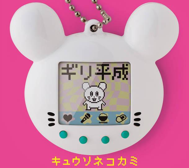 【完全限定生産盤】(CD+DVD)
