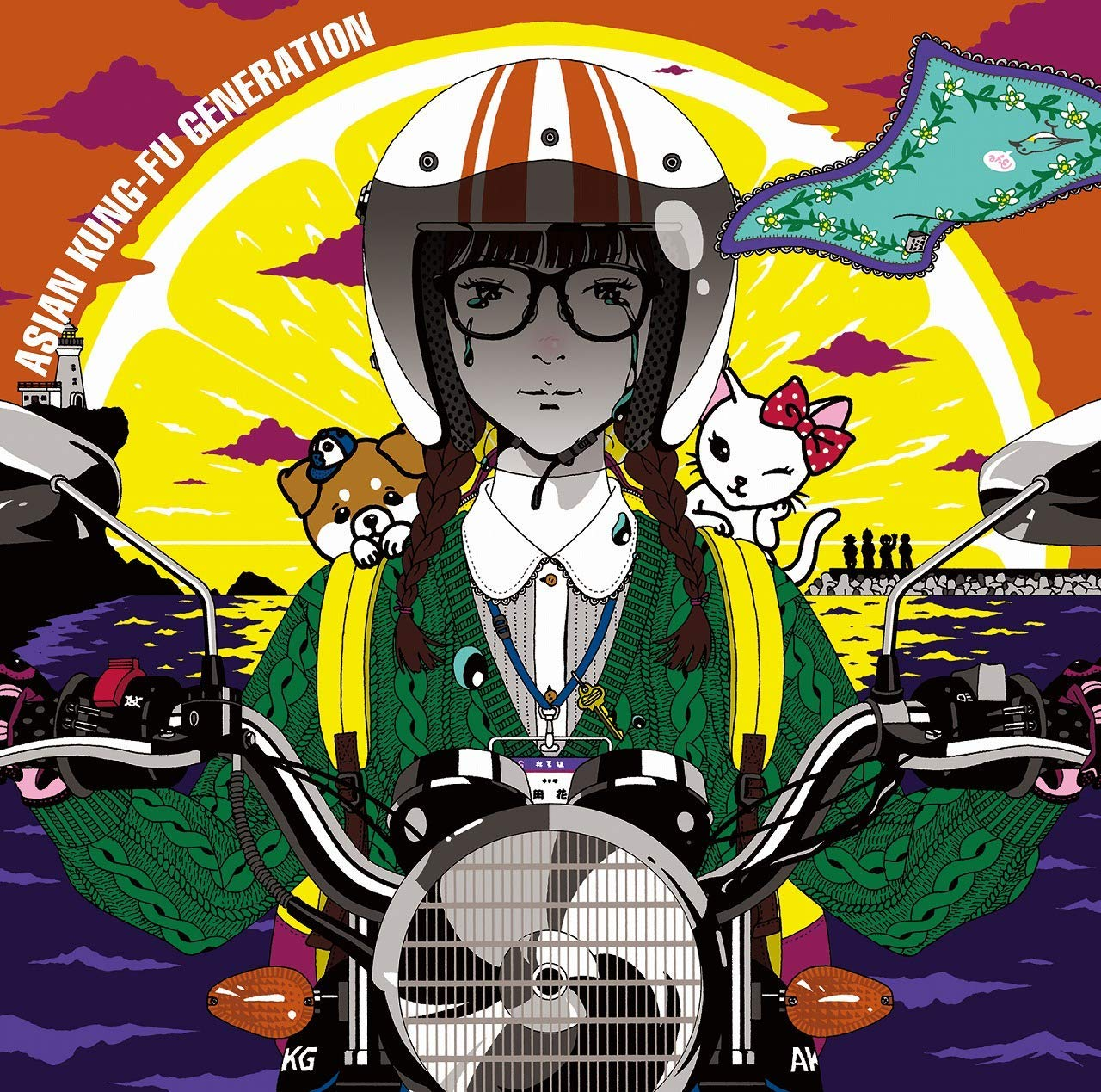 シングル「ボーイズ&ガールズ」/ASIAN KUNG-FU GENERATION