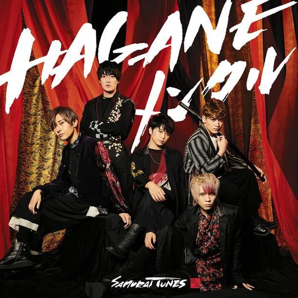 シングル「HAGANEメンタル」【初回限定盤】(CD+DVD)