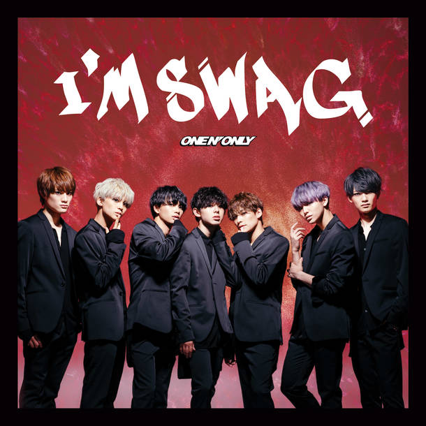 シングル「I'M SWAG」【TYPE-C】