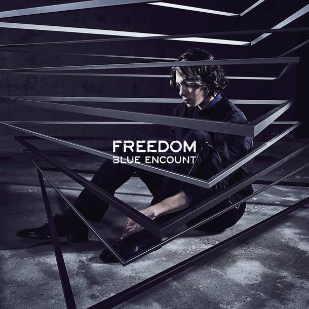 シングル「FREEDOM」【通常盤】