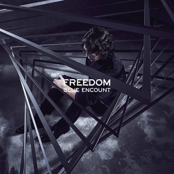 シングル「FREEDOM」【初回生産限定盤(DVD付)】