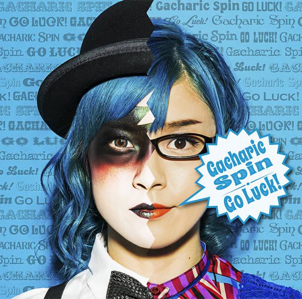 ミニアルバム『Go Luck!』【Type-HANA】