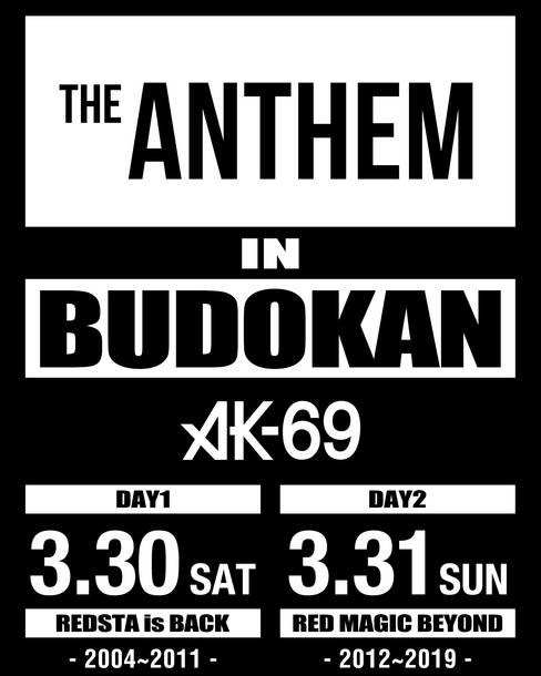 『AK-69 / THE ANTHEM in BUDOKAN』