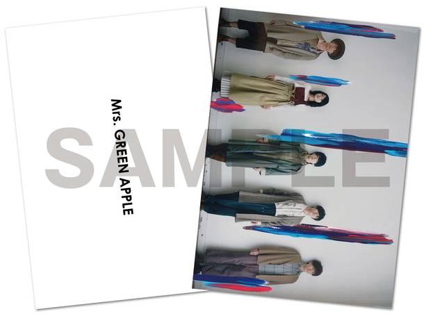 シングル「僕のこと」クリアファイル(A4サイズ)