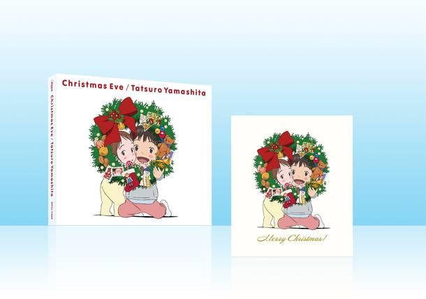 2018 クリスマス・スペシャル・パッケージ『クリスマス・イブ』商品写真