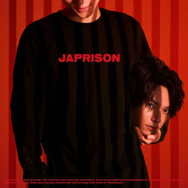 アルバム『JAPRISON』【CD+スマプラミュージック】