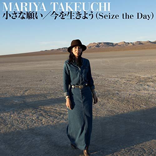 両A面シングル「小さな願い / 今を生きよう(Seize the Day)」