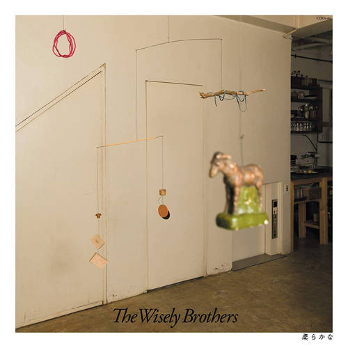 7inchアナログ「柔らかな」/The Wisely Brothers
