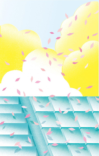 カセットテープ「卒業/ひがしのまち」/バレーボウイズ