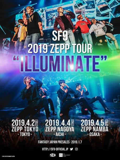 "『SF9 2019 ZEPP TOUR""ILLUMINATE""』"