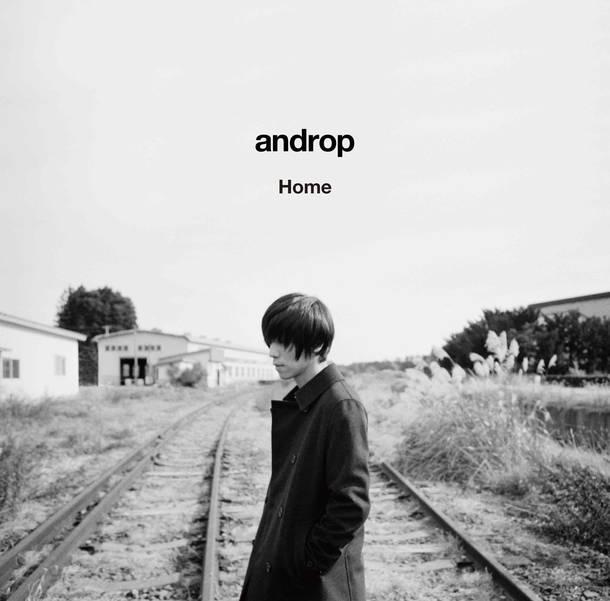 配信楽曲「Home」