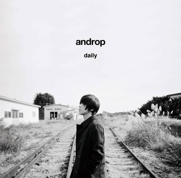 アルバム『daily』【初回限定盤】