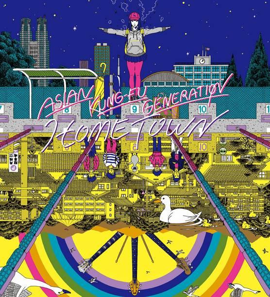 アルバム『ホームタウン』【通常盤】(CD)