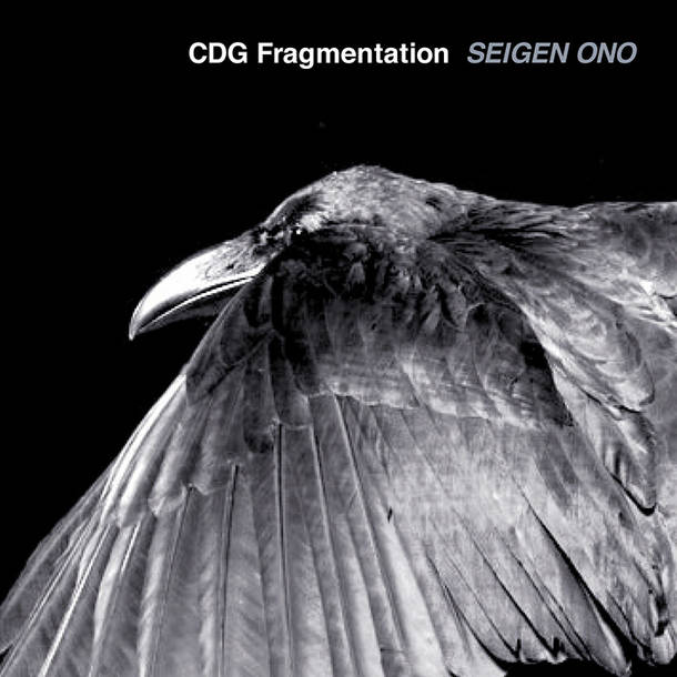 アルバム『CDG Fragmentation』