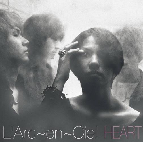 「あなた」収録アルバム『HEART』