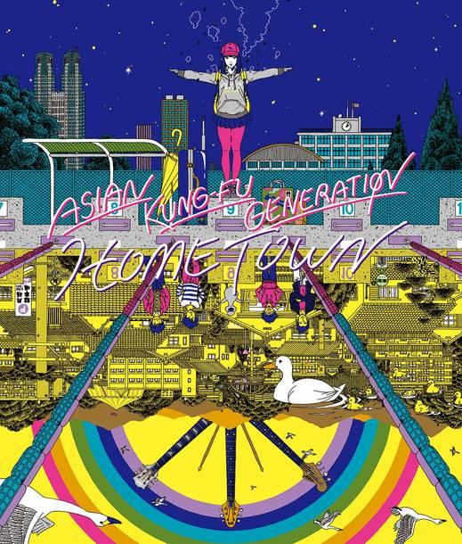 アルバム『ホームタウン』【通常盤】(CDのみ)
