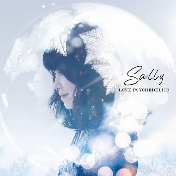 配信シングル「Sally」