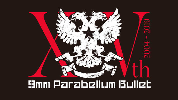 9mm Parabellum Bullet 15th Anniversary ロゴ