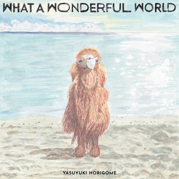 アルバム『What A Wonderful World』【LP】