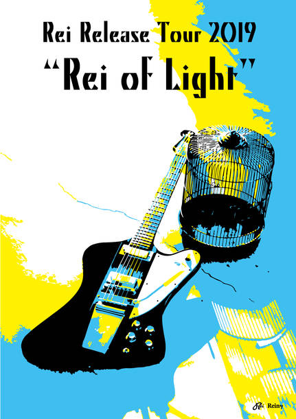 "『Rei Release Tour 2019 ""Rei of Light""』"