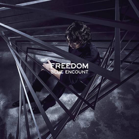 シングル「FREEDOM」【初回生産限定盤】(CD+DVD)