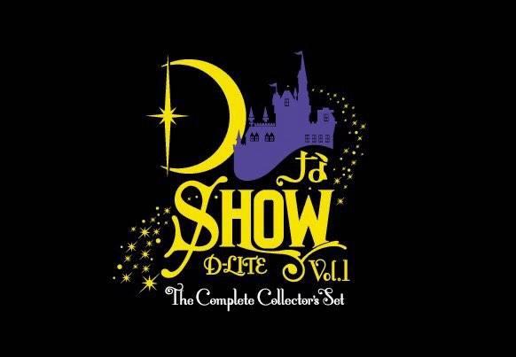 『DなSHOW Vol.1』ロゴ