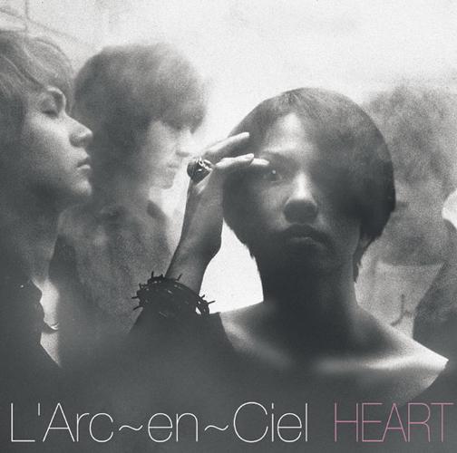 「あなた」収録アルバム『HEART』/L'Arc~en~Ciel