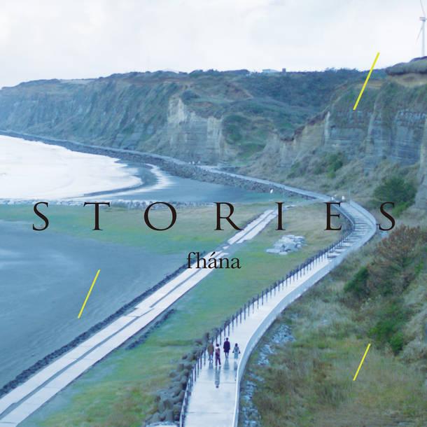 アルバム『STORIES』【初回限定盤(2CD+1BD)】