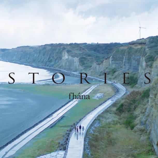 アルバム『STORIES』【通常盤】