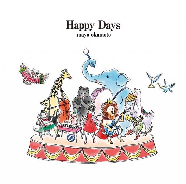 ミニアルバム『Happy Days』