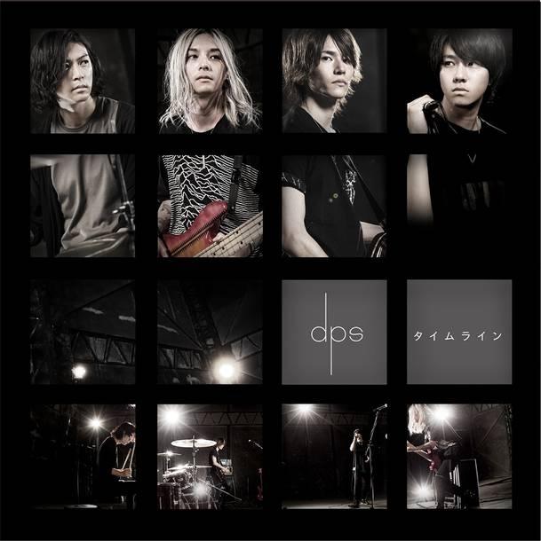 シングル「タイムライン」【通常盤】(CD)