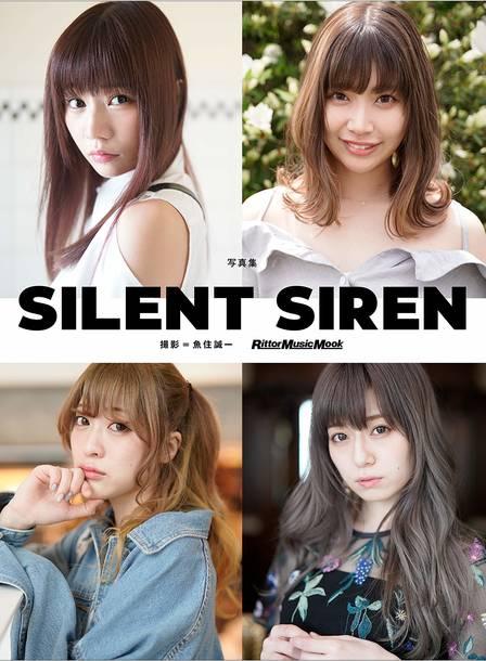写真集『写真集SILENT SIRN』【AMAZON版】