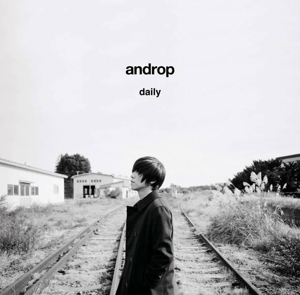 アルバム『daily』【初回限定盤】(CD+DVD)